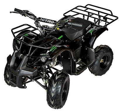quad 110cc monster hummer neo pas cher quad enfant. Black Bedroom Furniture Sets. Home Design Ideas